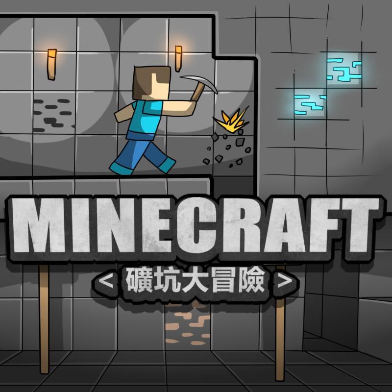 Minecraft XXX  La Historieta Erótica Parte 1