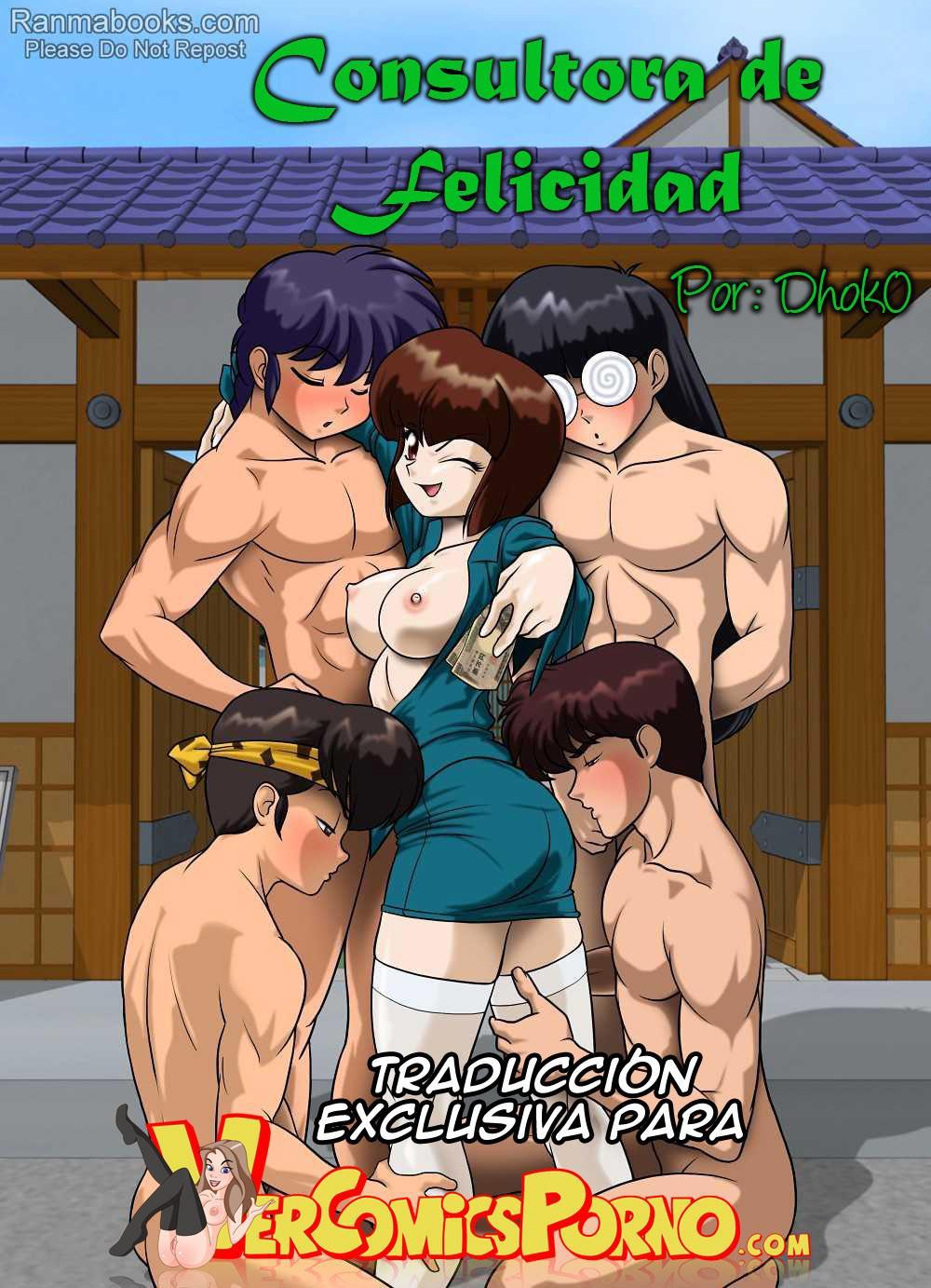 Ranma 1_2 hentai