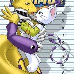 -Palcomix- Digimon – Curiosidad