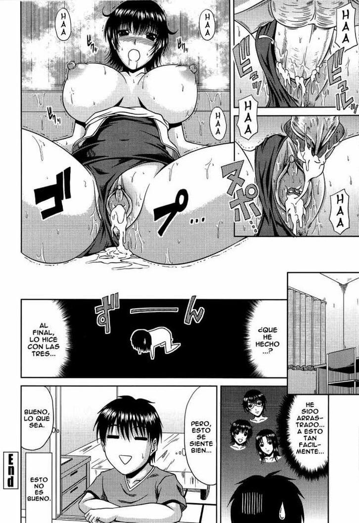 Manatsu No Hanazono 3