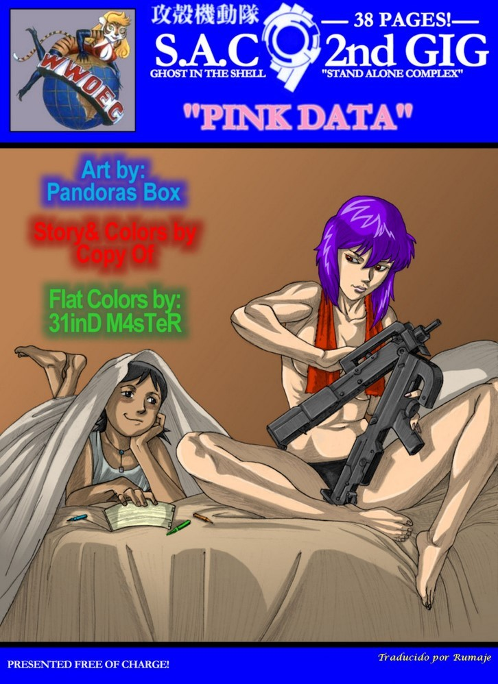 Ghost in the Shell Data Pink