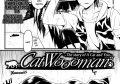 Catwoooman Manga Hentai