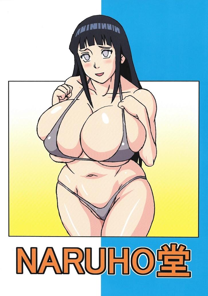 SakuHina Naruho