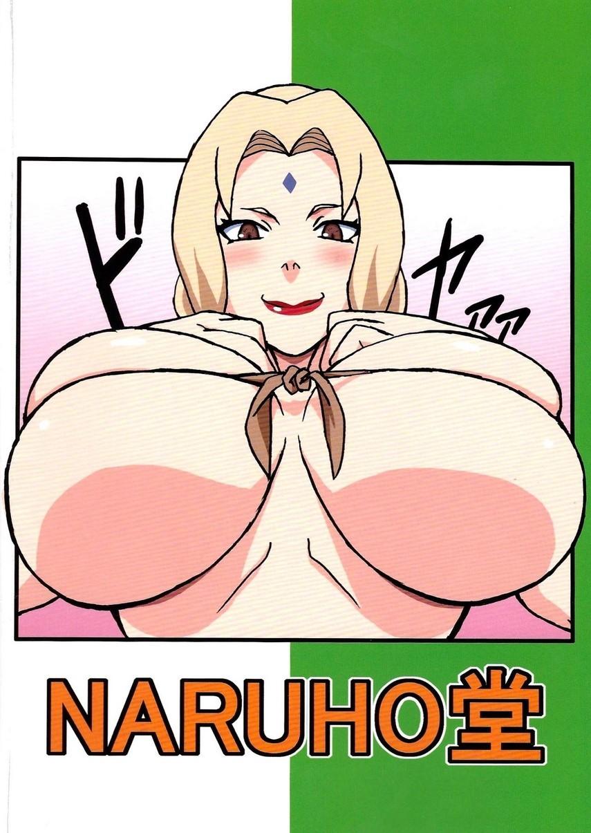 Naruto Jungle Party 4