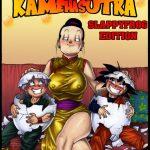 Kamehasutra – SF Edition