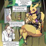 Slutty Reputation 2nd – Pokemon